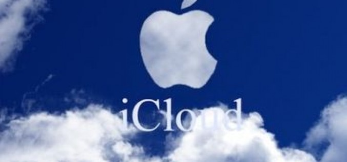 Apple derrota a Samsung y a iCloud Communications