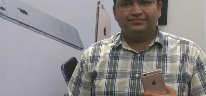 Este es el iPhone 6s Plus más caro del mundo