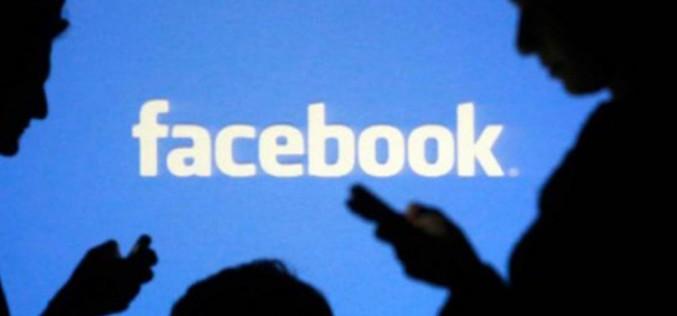Facebook… Creo que pasamos mucho tiempo juntos