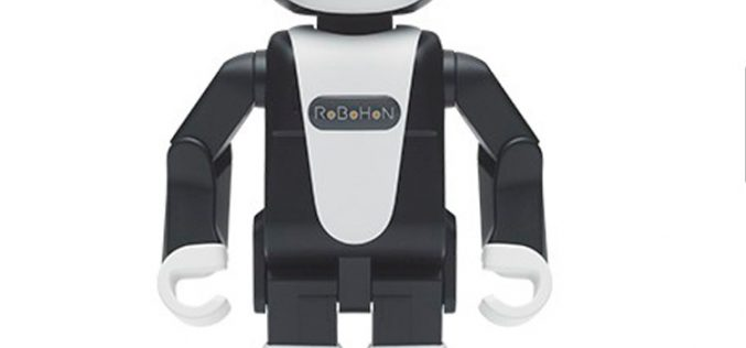 RoBoHoN, el primer smartphone-robot