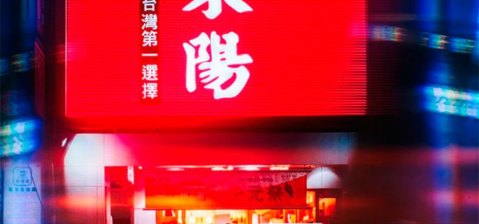 D Phone, la principal cadena china de tiendas de móviles llega a España